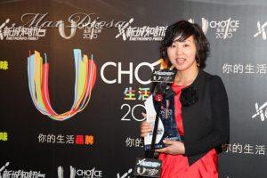 美國註冊自然醫學醫生Dr.Wong接受《U Choice生活品牌2010 - 健康生活獎》時言能夠獲得此獎,証明了更多受皮膚濕疹、暗瘡困擾的人士已體會到中西自然醫學冶療皮膚的優勝之處。