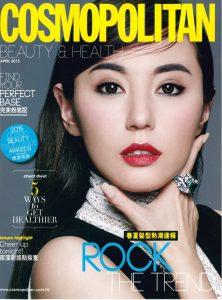 20150400_cosmopolitan_cover