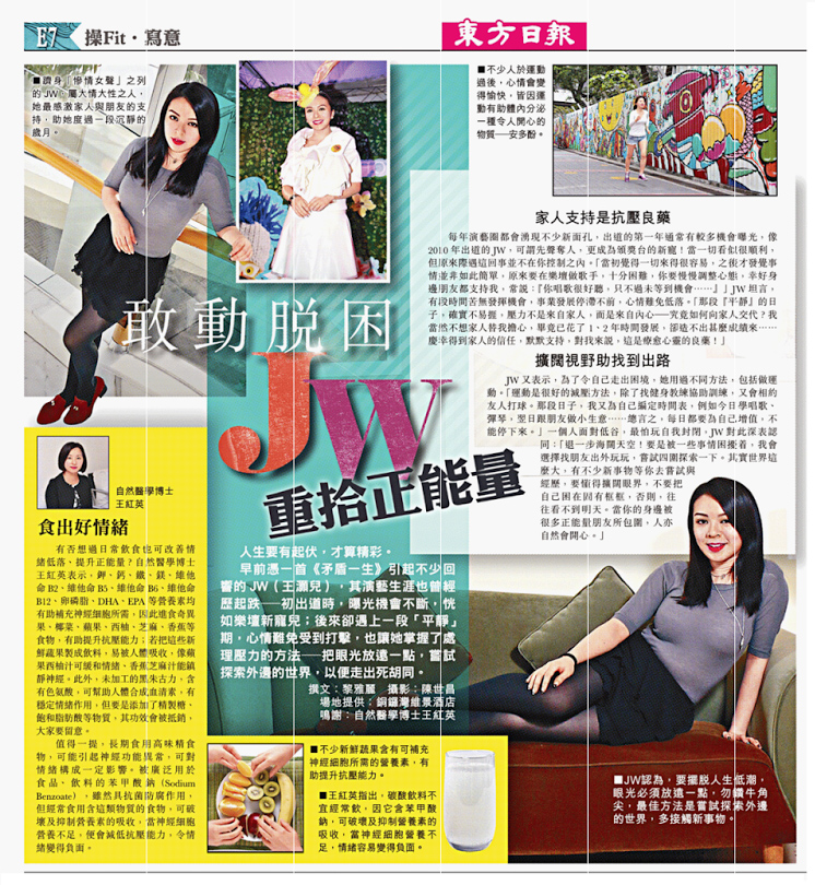 20160411_oriental-daily